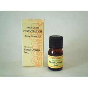 ブラッドオレンジ エッセンシャルオイル DAILY AROMA 精油3ml|crococko
