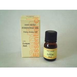 レモン エッセンシャルオイル DAILY AROMA 精油3ml|crococko