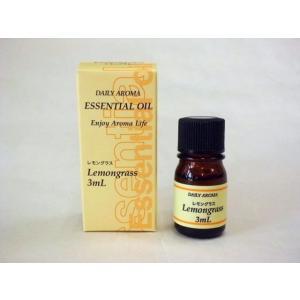 レモングラス エッセンシャルオイル DAILY AROMA 精油3ml|crococko