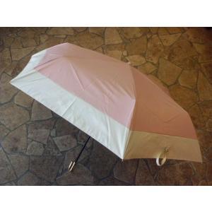 PUバイカラー 折りたたみ日傘(ピンク)|crococko