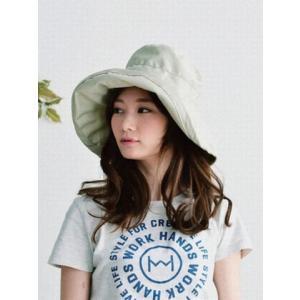 【送料無料】ツバ広女優帽(ベージュ)UV 撥水 crococko