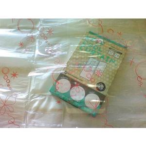 冷蔵庫用保冷カーテン【送料無料】|crococko