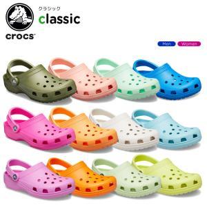 クロックス(crocs) クラシック/ケイマン (class...