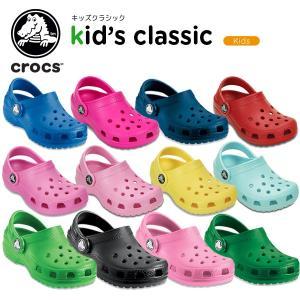 クロックス(crocs) キッズ クラシック/ キッズ ケイ...