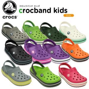 クロックス crocs クロックバンド キッズ  crocband kids [H][C/A]