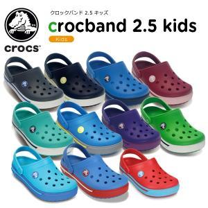 クロックス crocs クロックバンド 2.5 キッズ  crocband 2.5 kids [H][C/A]
