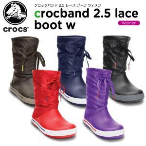 クロックス(crocs) クロックバンド 2.5 レース ブ...