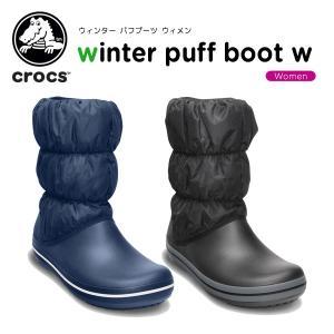 クロックス(crocs) クロックス(crocs) ウィンター パフブーツ ウィメン (winter puff boot women)