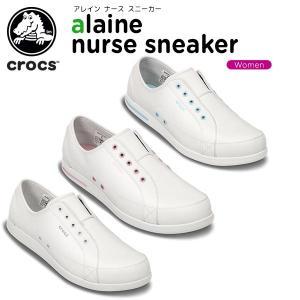 クロックス(crocs) アレイン ナース スニーカー (a...