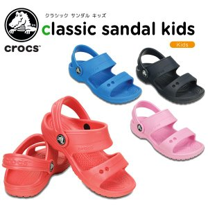 クロックス(crocs) クラシック サンダル キッズ (c...