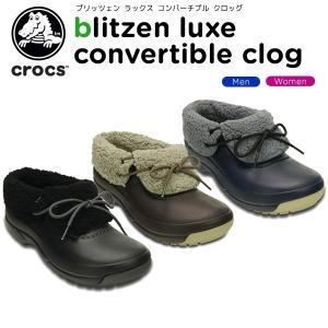 クロックス(crocs) ブリッツェン ラックス コンバーチブル クロッグ (blitzen luxe convertible clog)