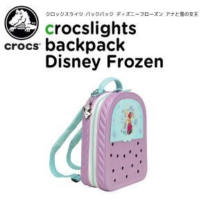 クロックス(crocs) クロックスライツ バックパック デ...