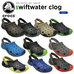 クロックス(crocs) スウィフトウォーター クロッグ (swiftwater clog ) /メンズ/男性用/サンダル/シューズ/|crohas