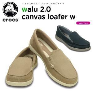 クロックス(crocs) ワルー 2.0 キャンバス ローフ...