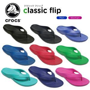 クロックス(crocs) クラシック フリップ(classi...