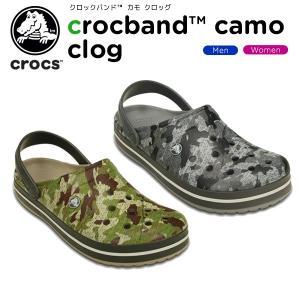 人気のクロックバンドに迷彩柄を全体に施したデザイン。「クロスライト」素材を全面に採用し、軽い履き心地...