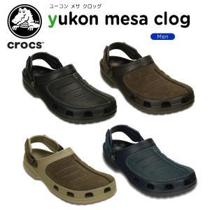 クロックス(crocs) ユーコン メサ クロッグ (yuk...