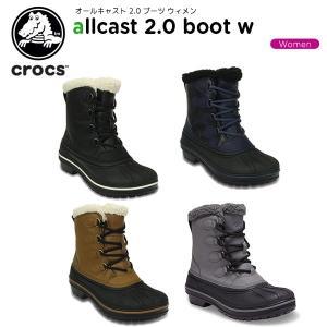 クロックス(crocs) オールキャスト 2.0 ブーツ ウ...