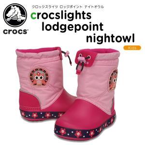 クロックス(crocs) クロックスライツ ロッジポイント ナイトオウル(crocslights lodgepoint nightowl )