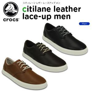 クロックス(crocs) シティレーン レザー レースアップ...