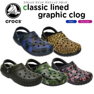 クロックス(crocs) クラシック ラインド グラフィック...