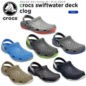 クロックス(crocs) スウィフトウォーター デック クロッグ(swiftwater deck clog) /メンズ/男性用/サンダル/シューズ/[H][C/B]