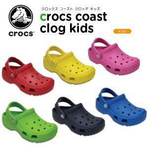 クロックス(crocs) クロックス コースト クロッグ キッズ(crocs coast clog kids )/キッズ/サンダル/子供用[r][C/A]