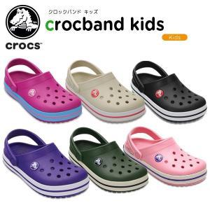 クロックス(crocs) クロックバンド キッズ/ホールサイ...