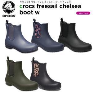 クロックス(crocs) クロックス フリーセイル チェルシ...