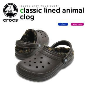 クロックス(crocs) クラシック ラインド アニマル ク...