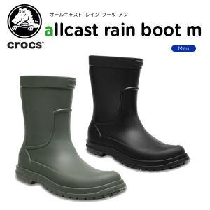 クロックス(crocs) オールキャスト レイン ブーツ メ...