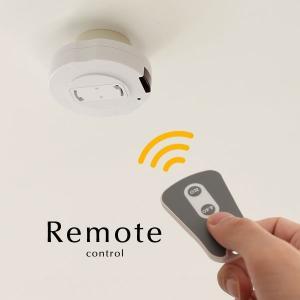 ご家庭のペンダントライトをリモコン式に変えることができる画期的な商品です。 寝室に備え付ければ、ふと...