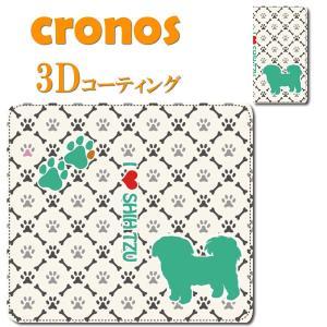cronosの多機種対応スライド型手帳カバーは革に特徴があります。他社カバーと異なりインテリアにも利...
