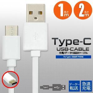 androidスマホやゲーム等USBminiケーブルからtype-cケーブルへの移行が急速に進んでい...