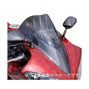 マジカルレーシング カーボントリムスクリーン 綾織りカーボン仕様  001-YZR107-04A0/[YAMAHA]YZF-R1(07)