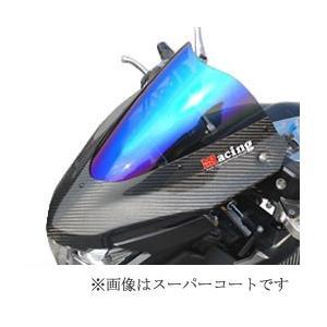 マジカルレーシング 綾織りカーボン仕様 カーボントリムバイザースクリーン  001-BK1307-111A/[SUZUKI]B-KING(07)