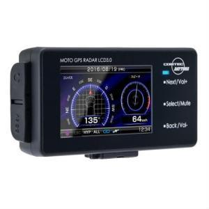 デイトナ モト ジーピーエス レーダー エルシーディー3.0 MOTO GPS RADAR LCD 3.0 94420