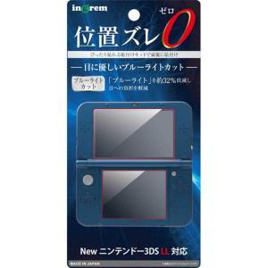 New ニンテンドー 3DS LL 液晶画面保護フィルム ブルーライトカット アプリ ゲーム 高光沢...