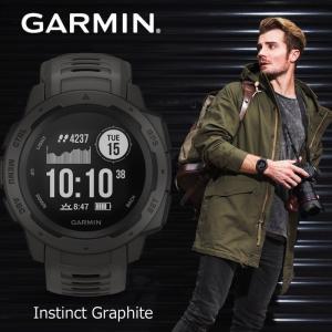 ガーミン GARMIN 正規品 Instinct Graphite 腕時計 インスティンクト グラフ...