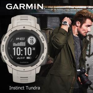 ガーミン GARMIN 正規品 Instinct Tundra 腕時計 インスティンクト タンドラ ...