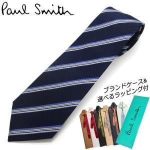 【ネクタイプレゼントセット】 ポールスミス PAUL SMITH ブランドケース付 ネクタイ シルク...