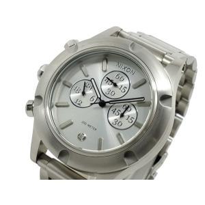 ニクソン NIXON CAMDEN CHRONO クロノグラフ 腕時計 A354130 シルバー おしゃれ ポイント消化 cross9