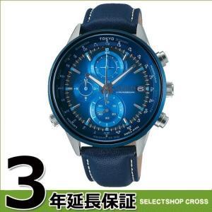【新品】【3年保証】 セイコー SEIKO ワイアード WIRED wenaコラボ 限定700本 メンズ 腕時計 AGAW713 あすつく ポイント消化 あすつく cross9