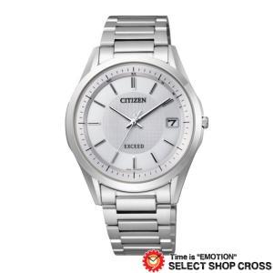 CITIZEN シチズン エクシード エコ・ドライブ 電波 時計 腕時計 デイト チタン ホワイト 白 CITIZEN EXCEED AS7090-51A おしゃれ ポイント消化 cross9