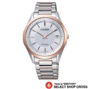 CITIZEN シチズン EXCEED エクシード メンズ 腕時計 エコ・ドライブ電波 時計 薄型 AS7094-50A ホワイト 白 ピンクゴールド シルバー おしゃれ ポイント消化 cross9