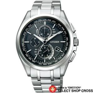 シチズン CITIZEN ATTESA Eco-Drive ワールドタイム アテッサ エコ・ドライブ ワールドタイム エコ・ドライブ メンズ 腕時計 at8040-57e シルバー おしゃれ cross9