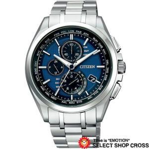 シチズン CITIZEN ATTESA Eco-Drive ワールドタイム アテッサ エコ・ドライブ ワールドタイム エコ・ドライブ メンズ 腕時計 at8040-57l シルバー おしゃれ cross9