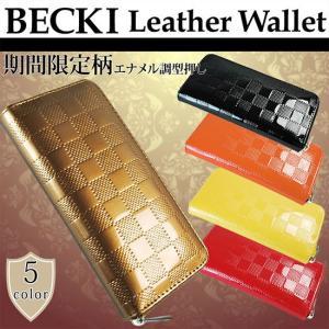 ベッキーから光沢が美しいデザインの長財布を入荷!! 表面から高級感を醸し出したクールなモデル♪ 内側...