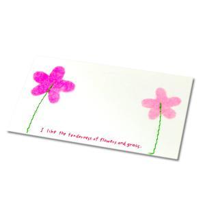 ギフトカード 「ピンク」 ポイント消化 cross9