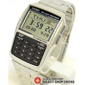 チプカシ 安い かわいい チープカシオ カシオ データバンク CASIO DATA BANK 腕時計 海外モデル ブラック 黒 シルバー おしゃれ ポイント消化 あすつく|cross9